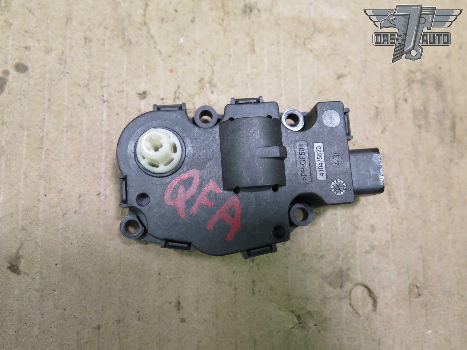 11-16 AUDI A5 A//C Heater Blower Motor Door Blend Flap Motor Per 1 OEM Used