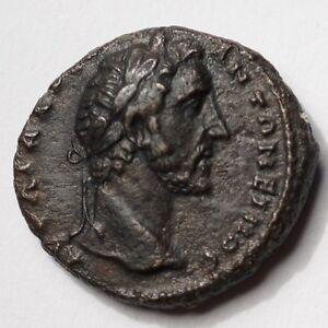 AE18-D-039-ANTONIN-POUR-PHILIPPOPOLIS-Thrace