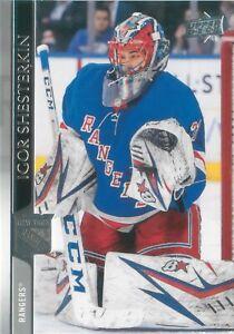 Igor Shesterkin 2020-21 Upper Deck Series 1 Hockey Card #123 New York Rangers