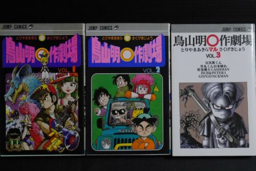 JAPAN Akira Toriyama manga Toriyama Akira Marusaku Gekijou vol.1~3 set