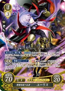 B21-034SR Yuri Fire Emblem Cipher 21 Underground Lord