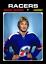 RETRO-1970s-NHL-WHA-High-Grade-Custom-Made-Hockey-Cards-U-PICK-Series-2-THICK thumbnail 156