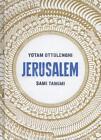 Jerusalem von Yotam Ottolenghi und Sami Tamimi (2012, Gebundene Ausgabe)