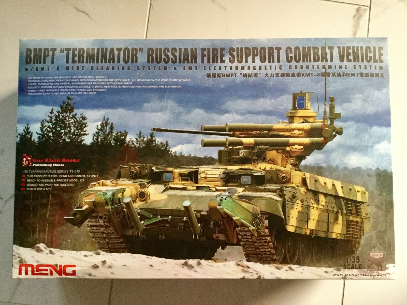 MENG 1 35 RUSSIAN BMPT   TERMINATOR   FIRE SUPPORT COMBAT VEHICLE TS 010 NIB
