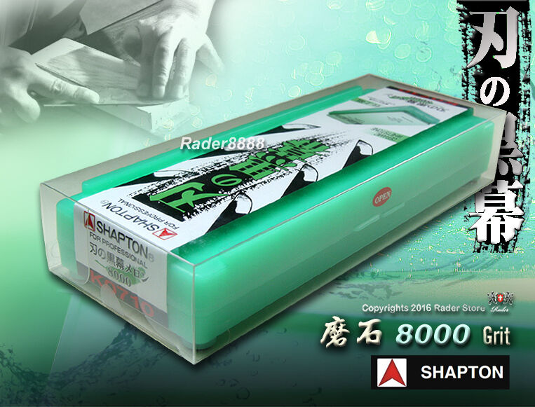 Professional Japanese Ceramic Whetstone  8000 Grit High Grade Cutlery Sharpeners