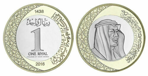 KM#78 Saudi Arabia AH1438-2016//2017 UNC One Riyal Coin in Rosewood Box