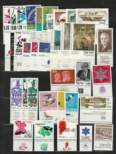 ISRAEL-STAMPS-1975-FULL-YEAR-SET-MNH-FULL-TABS-VF