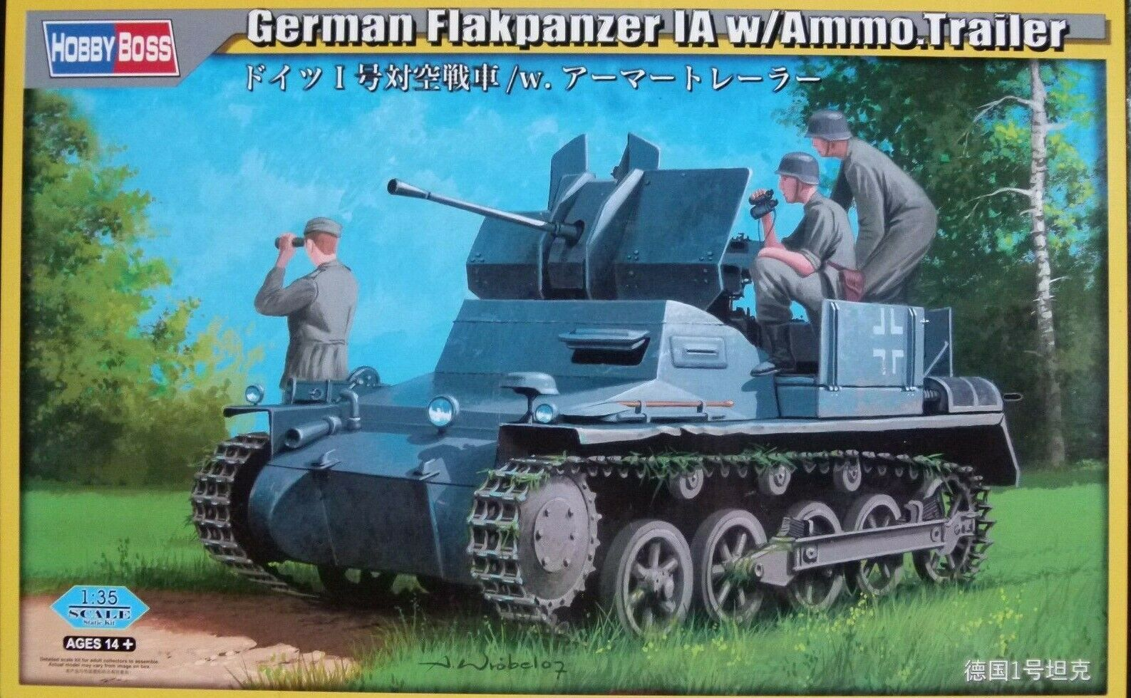 Hobbyboss 1 35 Flakpanzer IA SPG With Ammo Trailer German Tank Model Kit