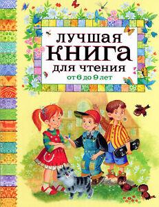 6-9-Kinderbuecher-Russisch