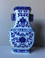 Vintage Oriental Blue &White Porcelain Double Happiness Vase Made In Kin Men Roc