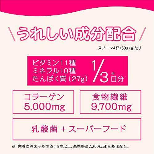 Asahi Slim Up Probiotic Mix Berry Latte 315g FOD Japan New