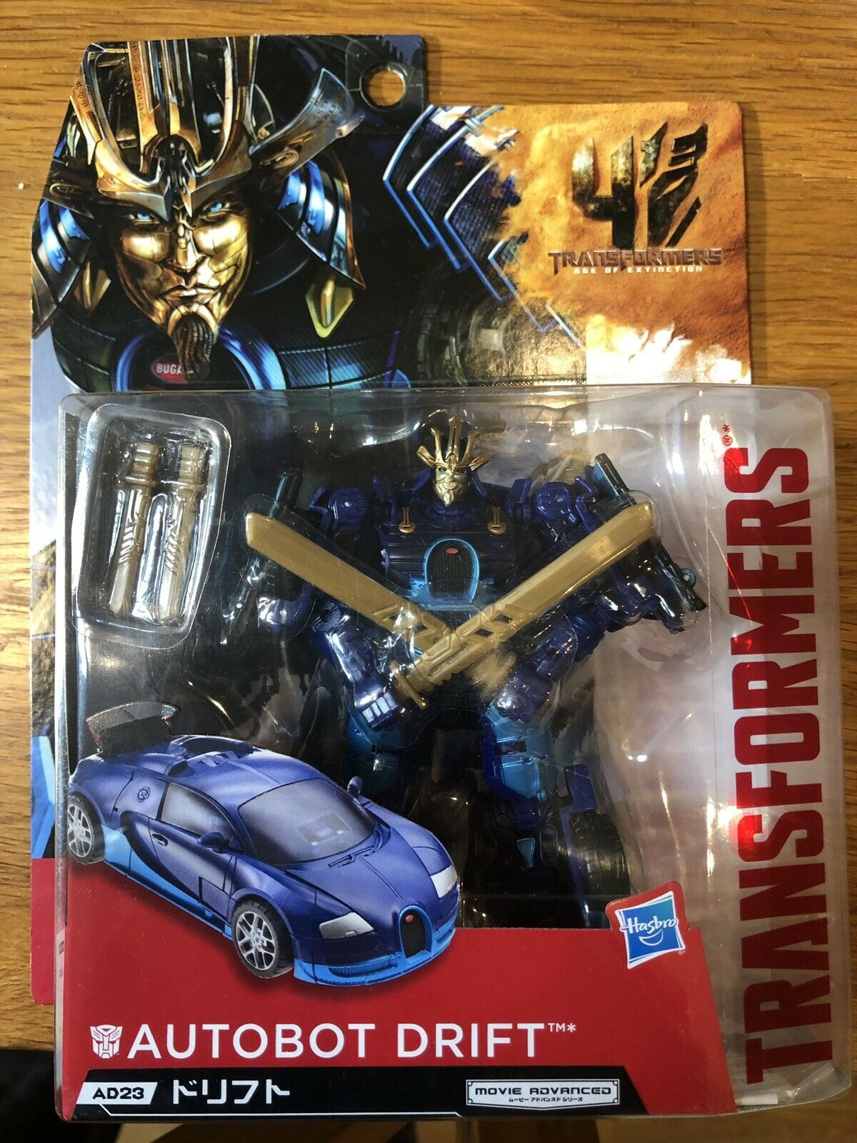 Transformers Hasbro AOE Carbot Drift AD23 MISB