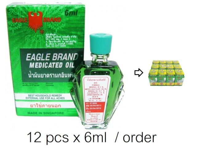 BOTTLE OF COUGH MIXTURE SG 1//12th dolls house