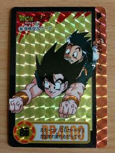 Carte Dragon Ball Z DBZ Carddass Hondan Part 24 #317 Prisme 1995 MADE IN JAPAN