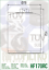 HF170BRC for Harley Davidson FXRS oil filter