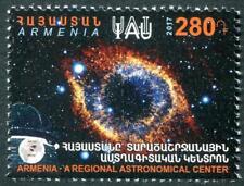 Regional Astronomical Center mnh stamp 2017 Armenia observatory galaxy