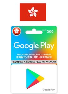 Hong-Kong-Google-Play-Gift-Card-HKD-200-for-Hong-Kong-Google-Play-Accounts-only