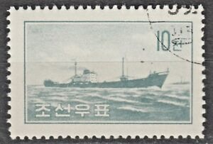 KOREA-1959-used-SC-202-10ch-stamp-Freighter