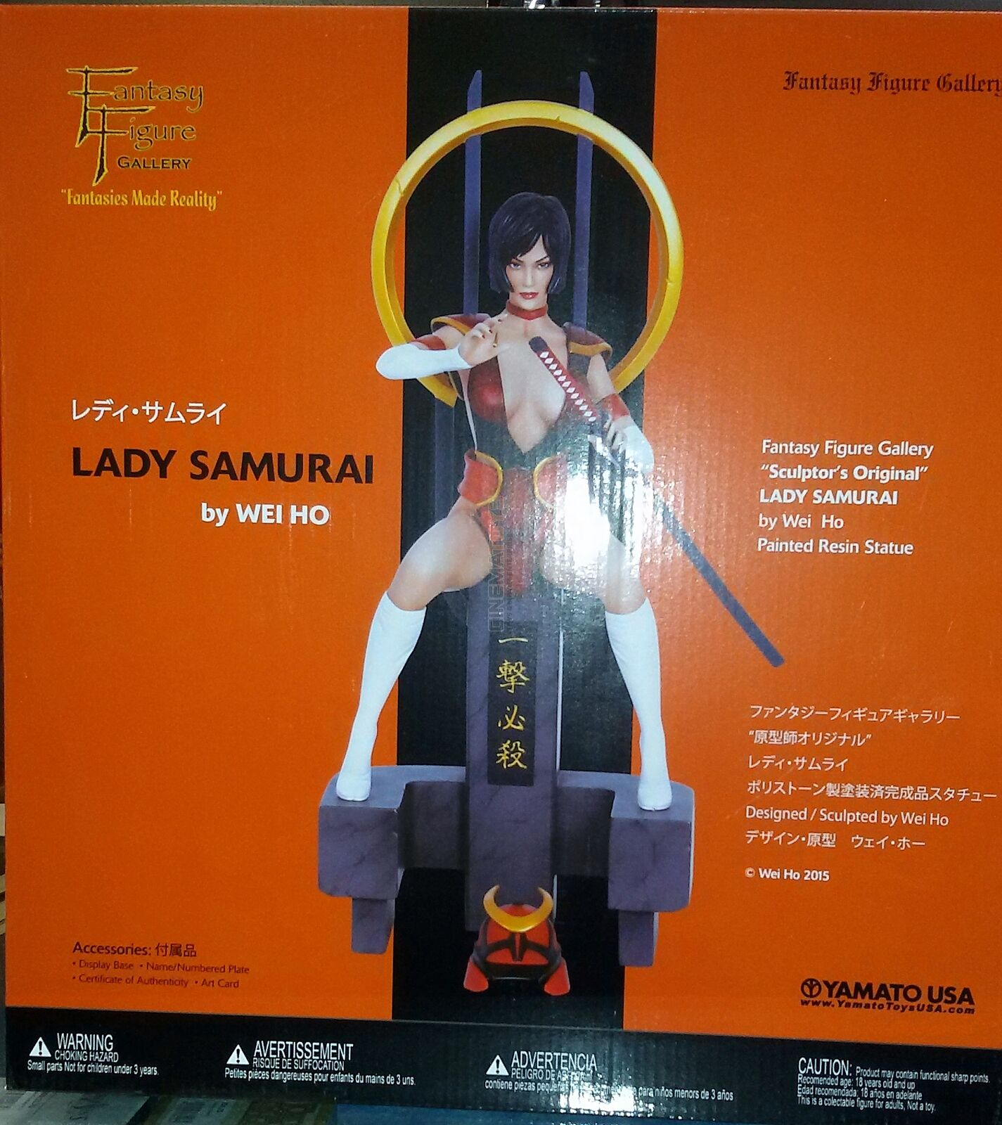 Fantasy Figure Gallery Gallery Gallery Lady Samurai Web Exclusive Sexy Statues Wei Ho Yamato Ffg 02c2af