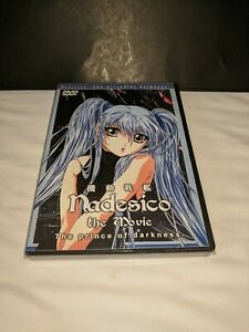 Nadesico-the-Movie-The-Prince-of-Darkness-Anime-DVD