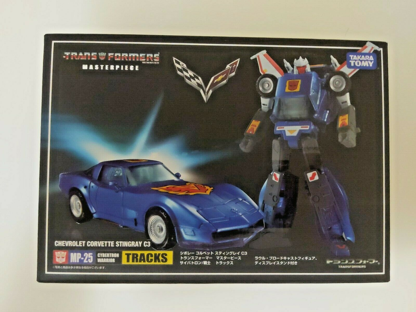 Transformers Takara Masterpiece MP-25 pistes