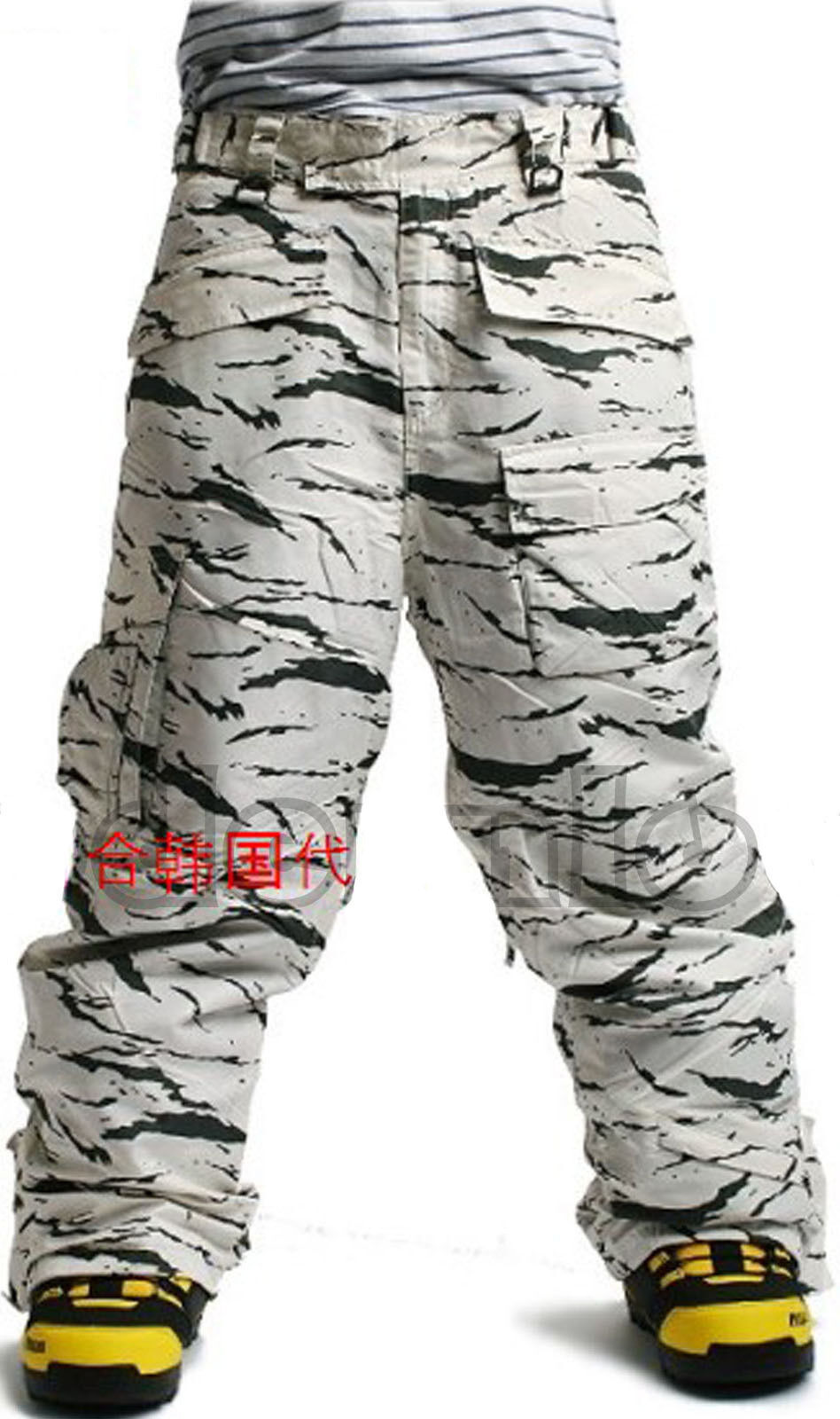 New Southplay Mens Winter Premium White  Camo Military Ski-Snowboard Pants  new listing