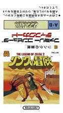 Poster - The Legend of Zelda 2 Japanese Famicom Disk System (Nintendo Picture)
