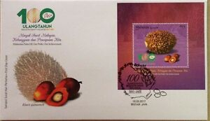 Malaysia FDC with Miniature (18.05.2017) - 100th Ann of M'sian Oil Palm Industry