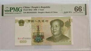 1999-CHINA-1-Yuan-Solid-3-PMG66-EPQ-GEM-UNC-P-895d