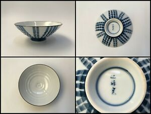 Japanese-Pottery-Rice-Bowl-Cup-Vintage-Signed-Arita-Ware-Blue-amp-White-Z182