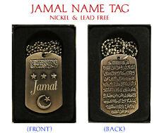 """JAMAL"" Mens Arabic Name Necklace Tag - Birthday Wedding Ayatul Kursi Eid Gifts"