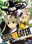 Soul Eater Complete Series 0704400013805 DVD Region 1