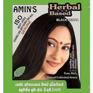 6f2fa470e 1pcs Herbal Black Henna 100% Pure PPD & Chemical Free Natural AMIN'S ...