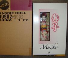 Maiko Barbie Doll Geisha 2005 Gold Label NRFB W/Shipper xb700