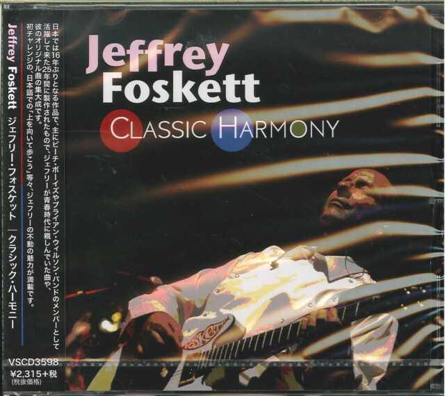JEFFREY FOSKETT-CLASSIC HARMONY-JAPAN CD BONUS TRACK F08