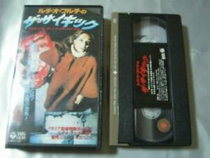 THE PSYCHIC Sette note in nero VHS Video Horror Movie