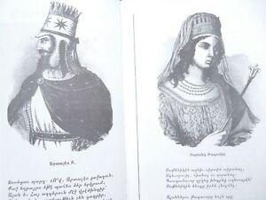 Heroic-Armenian-History-Herosagan-Hayots-Badmoutiun