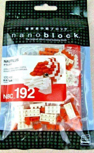 Nanoblock Nautilus