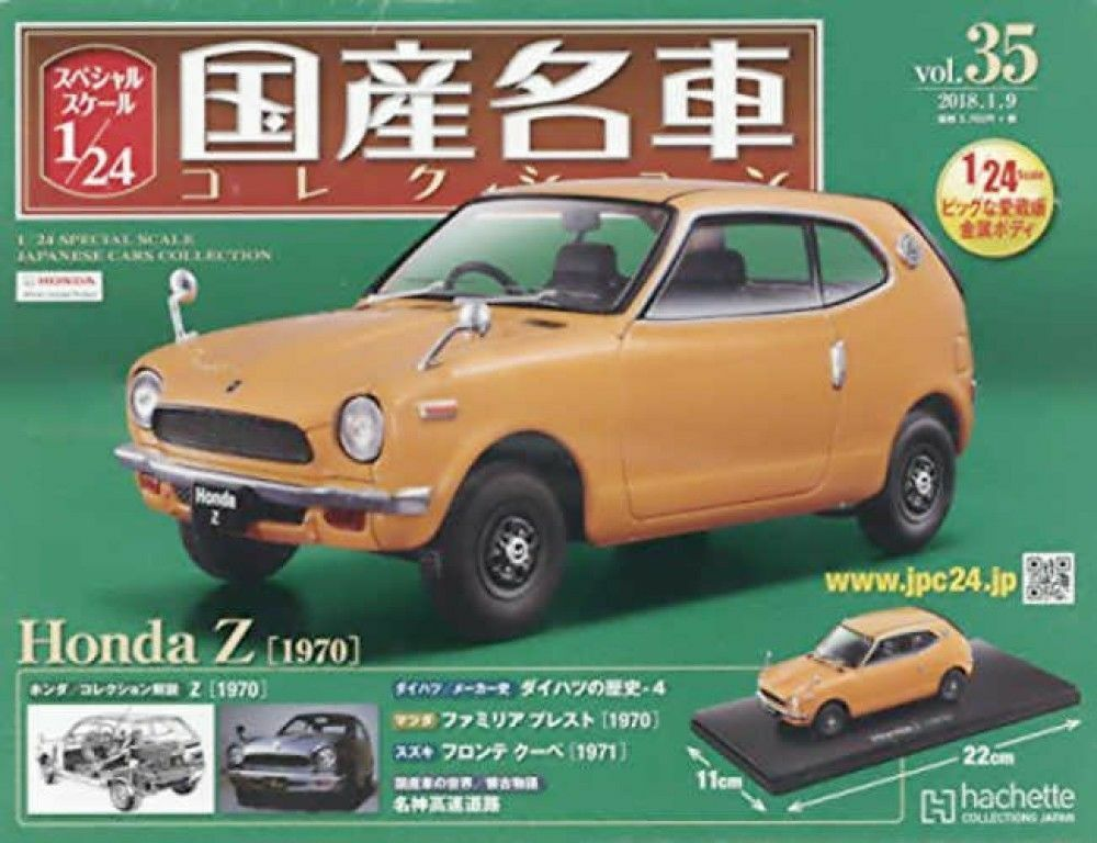 Japanese famous car collection vol.35 1 24 Honda Z 1970 Magazine