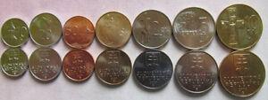 SLOVAKIA-SET-7-COINS-10-20-50-HAL-1-2-5-10-KORUNA-2001-2007-UNC