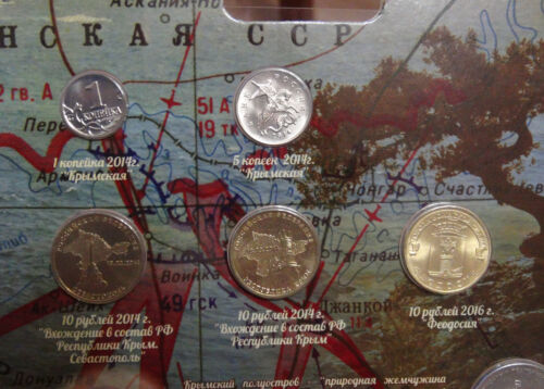 Russia Crimea and Sevastopol set of 12 coins banknote