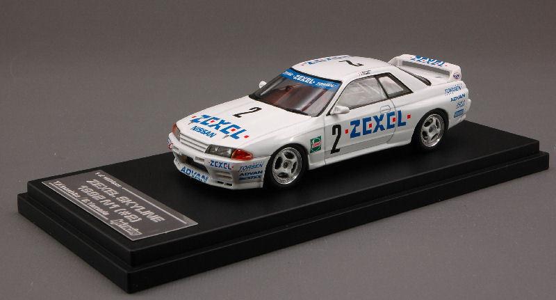 Nissan Skyline n 1 1 43 Model 8140 hpi Racing