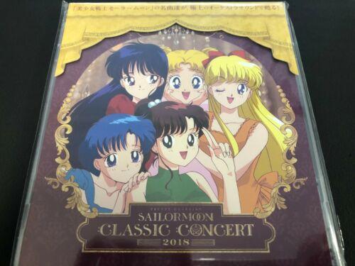 Sailor Moon Pretty Guardian Classic Concert ALBUM 2018 CD SailorMoon JAPAN