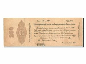 [#80967] Biljet, Rusland, 250 Rubles, 1919, 1919-06-01, TB - France - Home About Us Contact Us All Listings FAQ Feedback MENU Store Pages Home About Us Contact Us All Listings FAQ Feedback Store Categories Antique Banknotes Books & Software Coins Militaria Euro Coins & Banknotes Necessity Coinage Supplies & Equipme - France