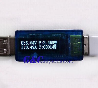 1PCS OLED USB Charger Current Voltage Capacity Power Detector Tester White +case