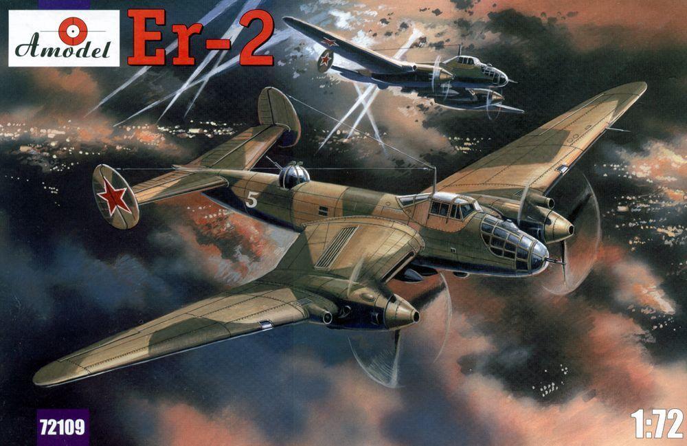 Soviet long-range bomber Er-2 1 72 AMODEL 72109