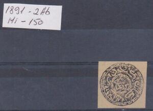 Afghanistan 1891 - 2AB , MI. 150