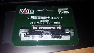 N-Gauge-Kato-Motorised-locomotive-chassis-various-versions-made-in-Japan