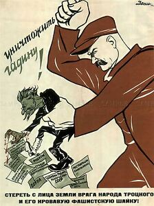 PROPAGANDA SOVIET UNION TROTSKY STALIN POLITICAL MURDER VINTAGE POSTER 1959PYLV