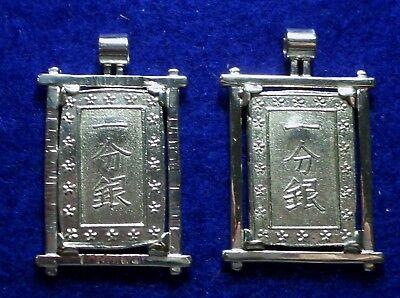 1859-1868 ICHIBU GIN JAPANESE SILVER SAMURAI BAR//COIN